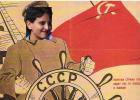 belkacem_propagande