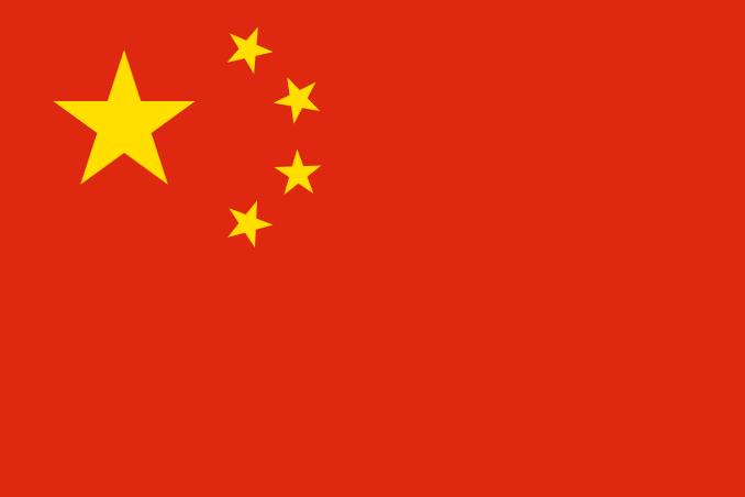 drapeau_chine