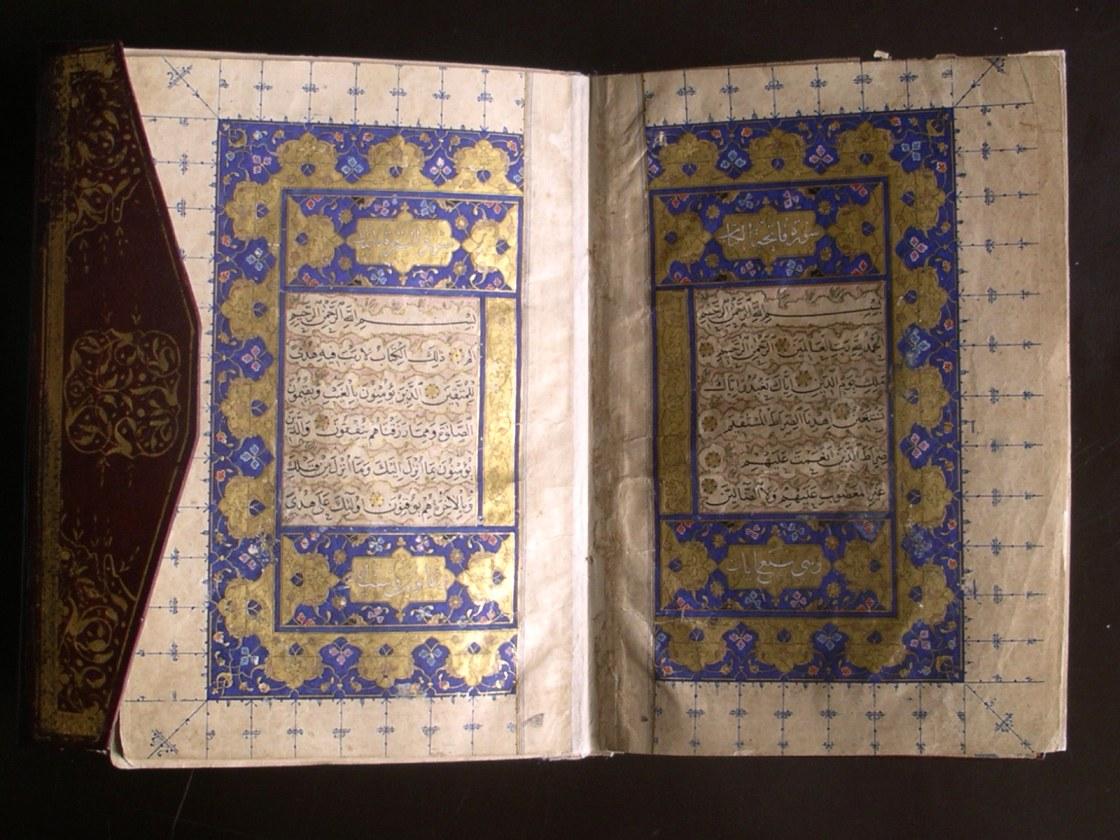 Coran_d'ibn_al_yas