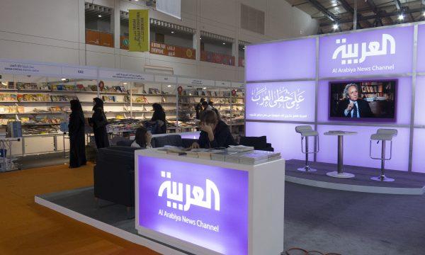 Al-arabiya-fake-news